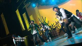 Untouchable - Give you everything(feat.Han Sun-hwa), 언터쳐블 - 다 줄게, Music Core 20090328