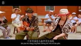 Jay Chou [周杰倫] - Fragrance Of Rice [稻香] (german Cover 德文版)
