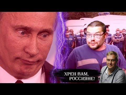 """Ежи Сармат смотрит """"ХРЕН ВАМ, россияне! Нас развели ради рейтингов Путина?"""" (Реальная журналистика)"""