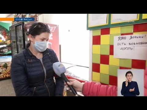 Телеканал Донбасс: Бесплатные продукты нуждающимся предлагает один из магазинов Славянска