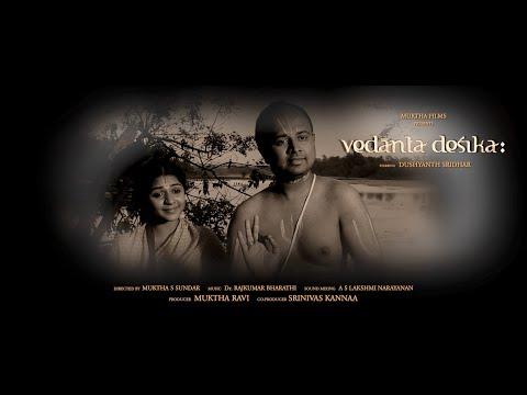 'Vedanta Desika:' Movie Music Trailer - By Muktha Films