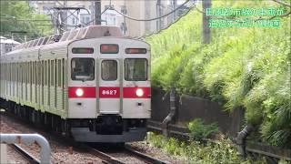田園都市線の電車が、ただ通過するだけの動画/Just passing Japanese trains Tokyu Den-en-toshi Line