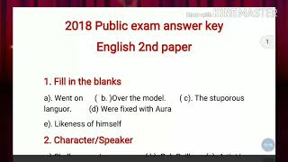 Engilsh paper 2/2018 10th std English2nd paper Public exam answer key thumbnail