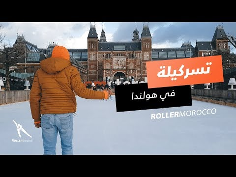 Journey with Roller Morocco in Amsterdam/Nederlands