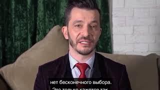 Возможности в настоящем моменте, А.В. Курпатов