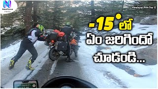 Uttarakhand Ride Day12 Part 2 | Telugu Motovlogs | Bayya Sunny Yadav | NextForce Media