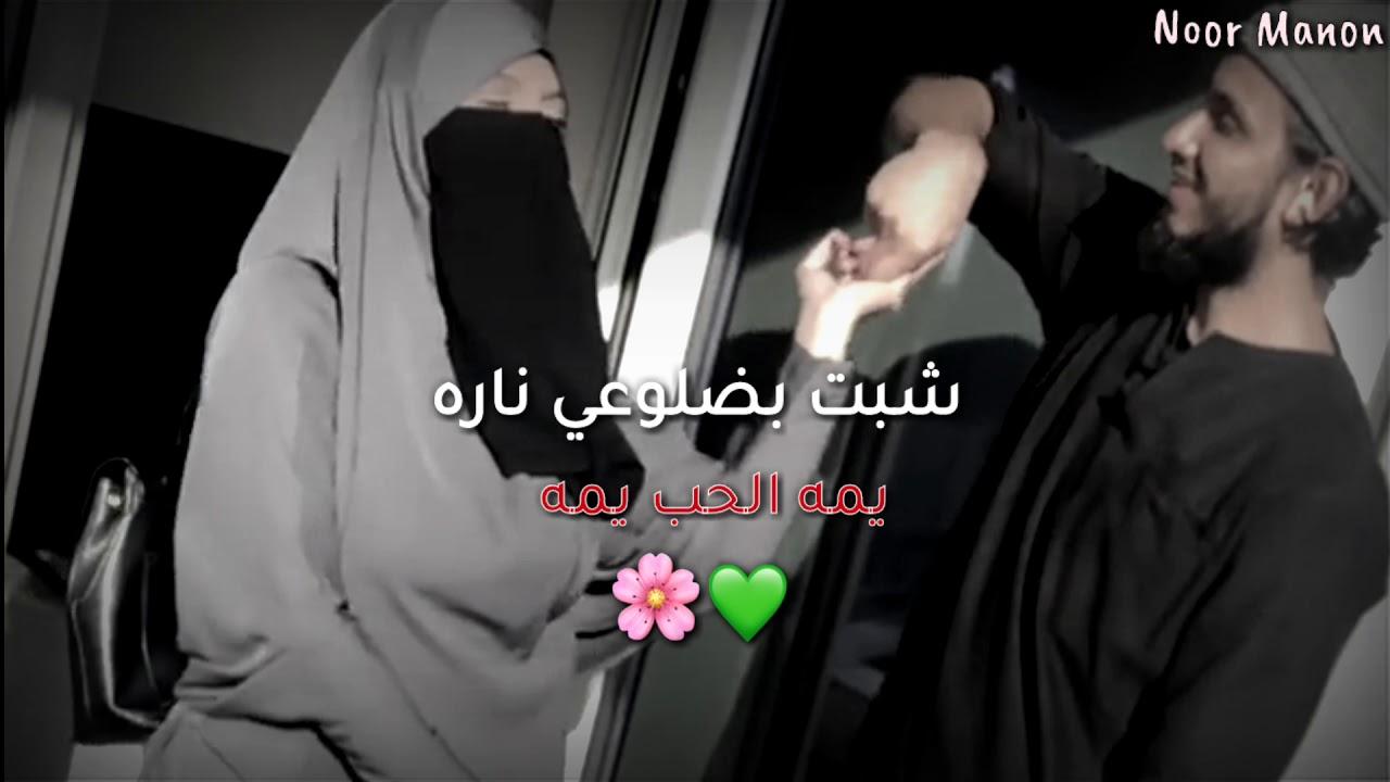 يما الحب يما Lyrics And Music By 6