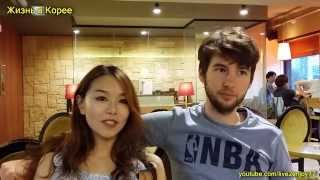 Международная пара в Корее и в России - Кёнха и  Артем (Леша за кадром)