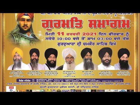 Live-Now-Gurmat-Kirtan-Samagam-From-G-Chamkaur-Sahib-Punjab-11-Feb-2021