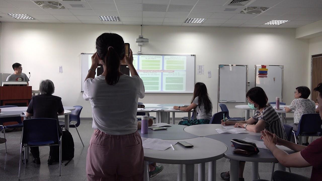 109年英文公開授課-說課 - YouTube