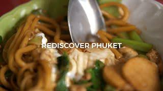 REDISCOVER PHUKET EP. 3 (English Subtitle)