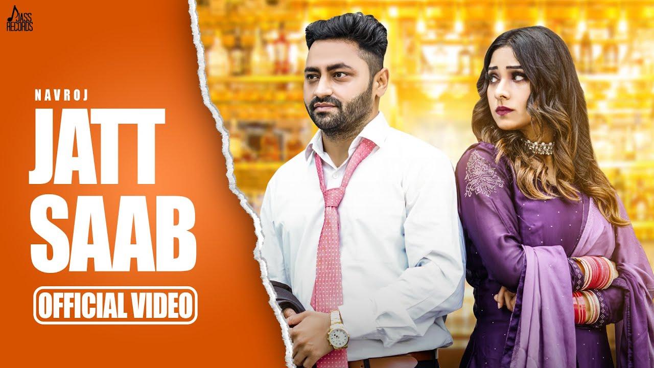 Jatt Saab (Full HD) Navroj   New Punjabi Songs 2020   Latest Punjabi Songs 2020   Jass Records