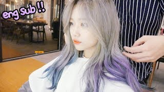 New Hair Color! Space-like Ombre ♥Hyesunee♥