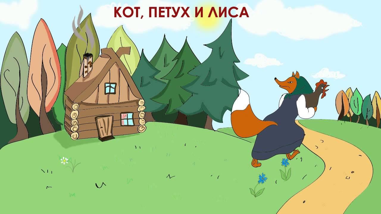 Мультфильм кот и петушок