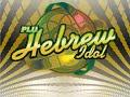 Hebrew Idol: Live Red Carpet Event