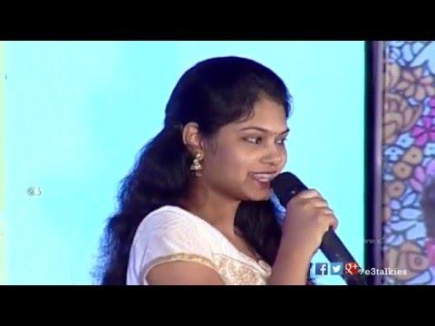 Ramya behara song from Kundanapu Bomma song