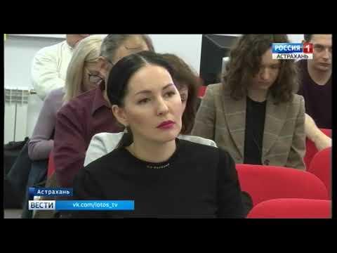 Астраханцы оформили кредитов в банке ВТБ на 6 миллиардов рублей