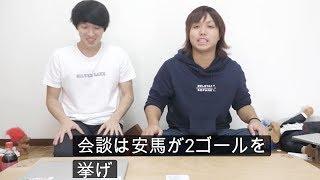 変な自動翻訳でたら動画即終了wwww thumbnail