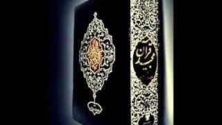 Sourate 34 Saba (Français-Arabe)