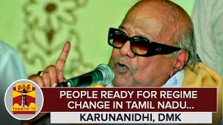 People ready for Regime Change in Tamil Nadu : Karunanidhi, DMK Chief – Thanthi Tv