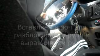 Встановлення кнопок на кермо від круїз контролю на hyundai elantra hd