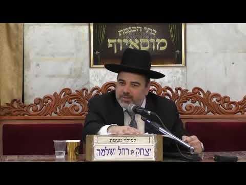 שידור חי בית הכנסת מוסיוף יום שני 15.7.19