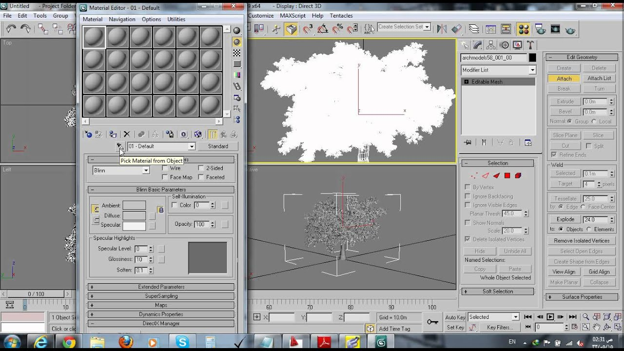VRayProxy - Система визуализации V-Ray (Chaos Group)