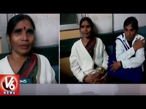 Chain Snatchers Attacks On Woman At Secunderabad Railway Station | V6 News