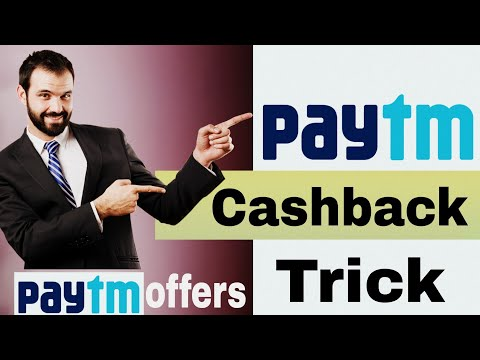 Paytm promo codes and get cashback upto 100%