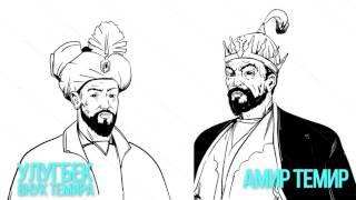 История Кыргызстана: 7 серия - Путь к Первому Объединению Кыргызов в Центральной Азии