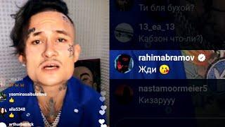 РАХИМ КИНУЛ ВЫЗОВ МОРГЕНШТЕРНУ смотреть онлайн в хорошем качестве бесплатно - VIDEOOO