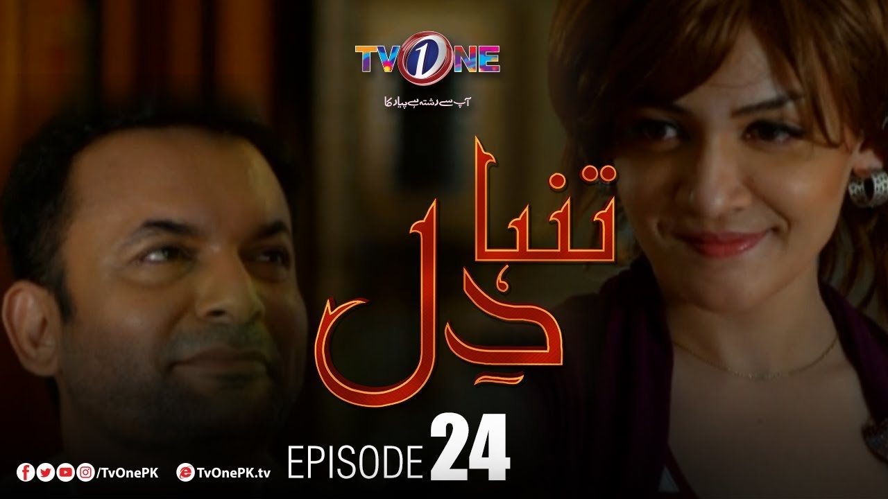 Tanha Dil Episode 24 TV One Oct 22, 2019