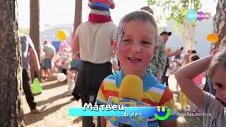 Проект «Цирк - детям села» в Заречном