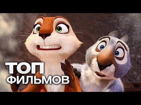 Приключения мультфильм 2014
