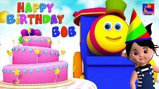 С днем рождения в BoB   День рождения для детей   Happy Birthday to BoB   Kids Tv Russia