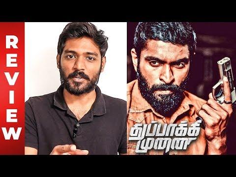 Thuppakki Munai Review By Maathevan | Vikram Prabhu | Hansika Motwani