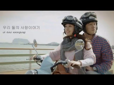 Han+Rom || Sweet Love || Ggotjam Project || One Sunny Day OST