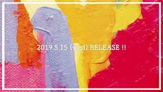 2019年5月15日(水)に発売される川嶋あいの 1st Collaboration ALBUM「...