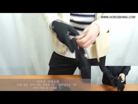 HORUSBENNU 호루스벤누 촬영장갑 글러브샷 S/M/L 블랙 (카메라/스마트폰/터치)