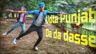 DA DA DASSE || DANCE CHOREOGRAPHY || UDTA PUNJAB