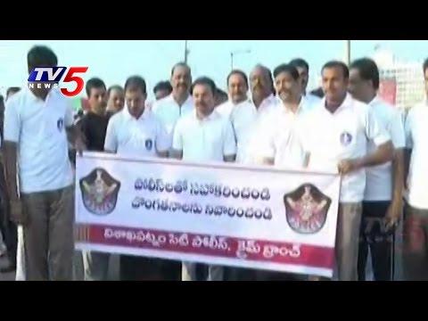 News 5 | Rapid News Of Vishakapatnam : TV5 News