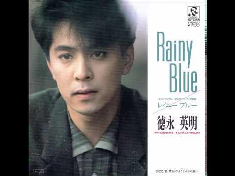 Rainy Blue ✨