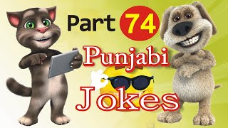 New Funny Jokes | in Punjabi Talking Tom & Ben News Episode 74