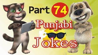Top Funny Jokes  | in Punjabi Talking Tom & Ben News Episode 74