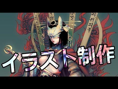 イラスト不動明王描いてみた Youtube