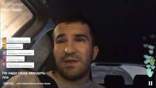 Periscope. Бахтияр Алиев - Не надо сюда заходить плз