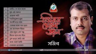 Shajeeb - Priyer Chokhe Jol | Full Audio Album