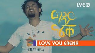 LYE.tv - Tedros Kahsay - ዓደይ ናፊቐ  | Adey Nafiqe - New Eritrean Music 2020