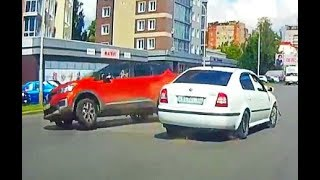 Bad Driving Compilation August 2017 Part 79