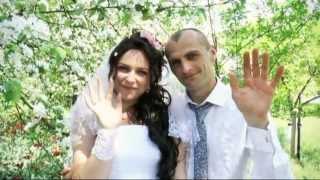 Наш свадебный клип на песню